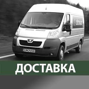 OurTransport3